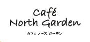 cafe north garden